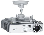 SMS Projector CL F75 фото